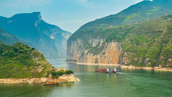 Qutang Gorge, Yangze River