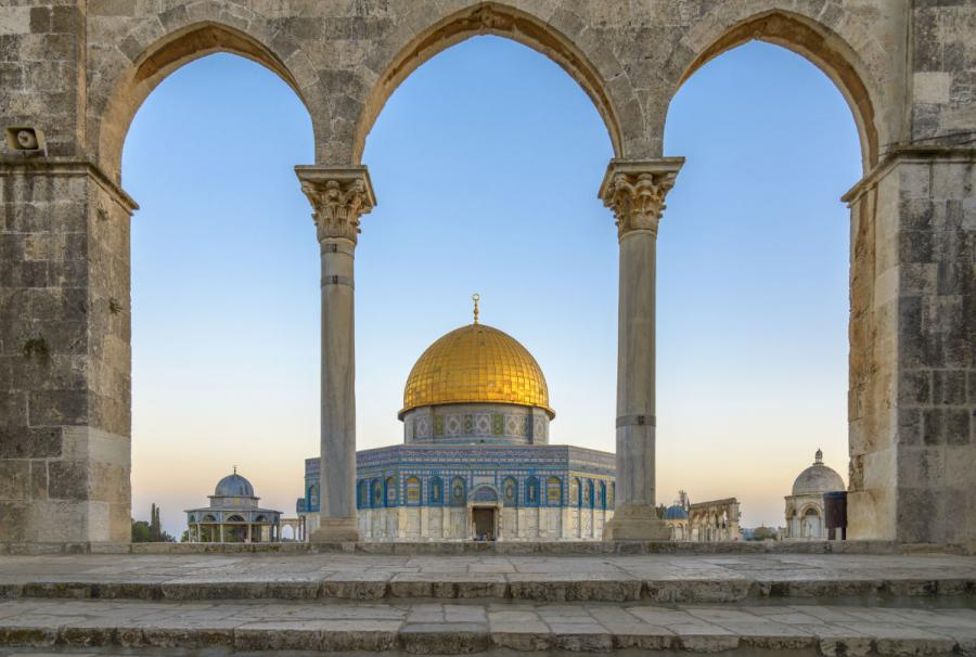 visit jerusalem dome of the rock