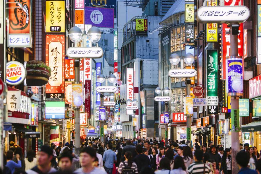 visit japan shibuya shopping district tokyo