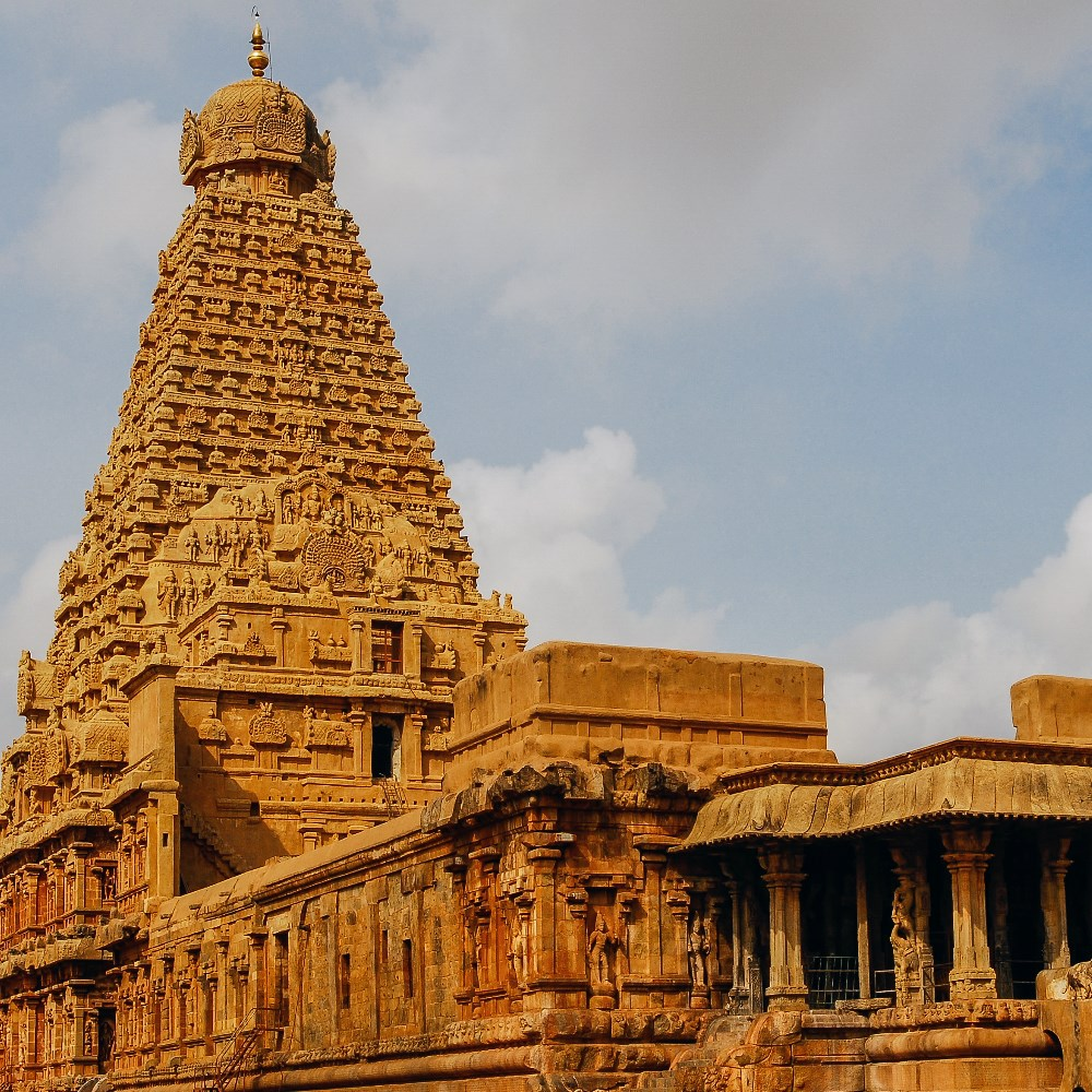 TANJORE